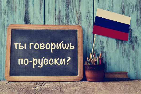 Board with text: Do you speak Russian?