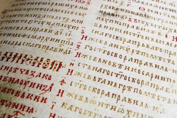 Old SlavicCyrillic script