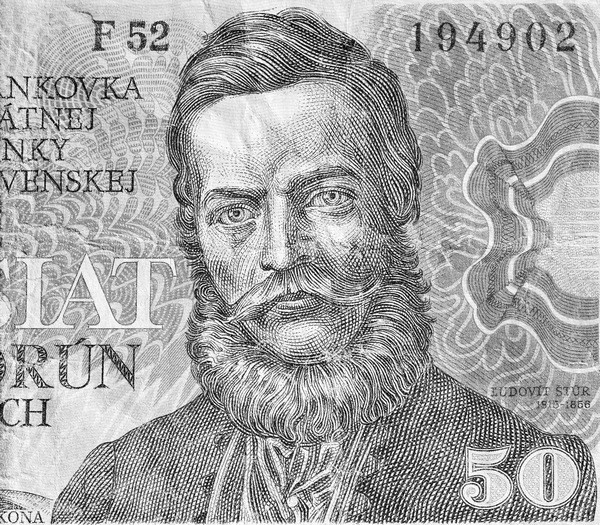 Ludovit Stur on a banknote