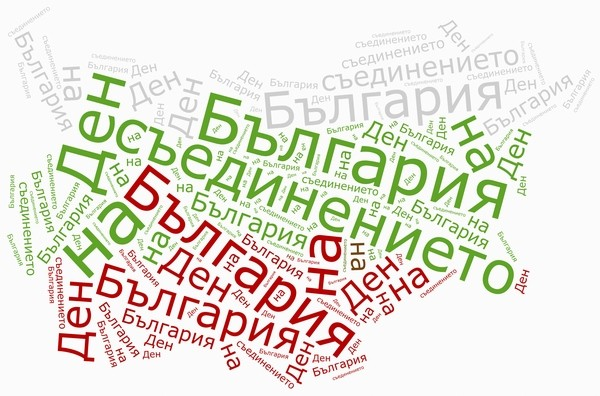 Map of Bulgaria made of words written in Cyrillic