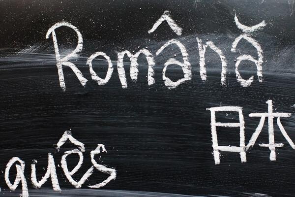 Romanian words