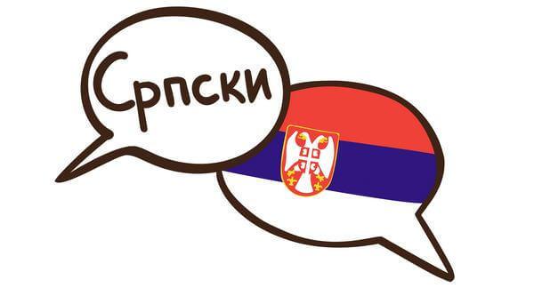 Serbian script