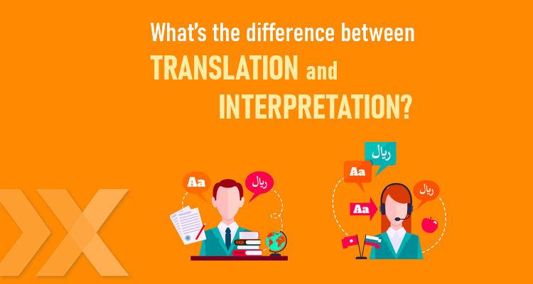 translation vs interpretation